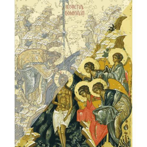 Picturi pe numere Religioase 40x50 cm Botezul Domnului 6 Ianuarie PDP1451